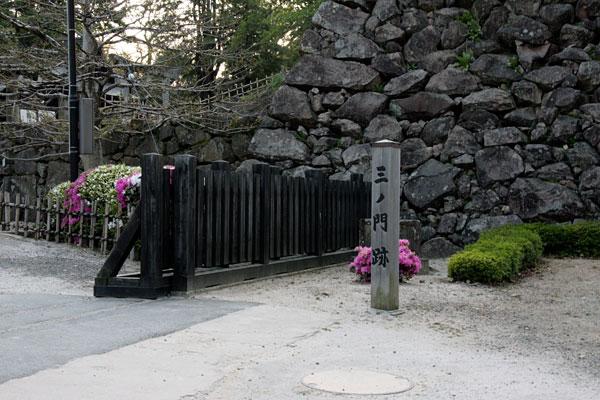 松江城の三ノ門跡です。