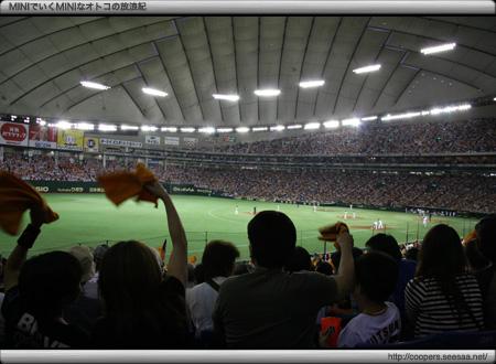 巨人 vs ヤクルト in 東京ドーム