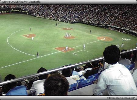 巨人vs横浜 in 東京ドーム