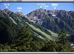 上高地から見る穂高連峰〜上高地 2010 夏