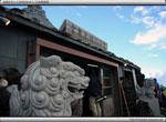 次の記事:久須志神社