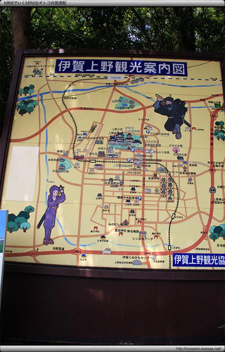 伊賀上野観光案内図