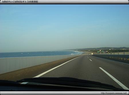 潮見バイパスから見る風景