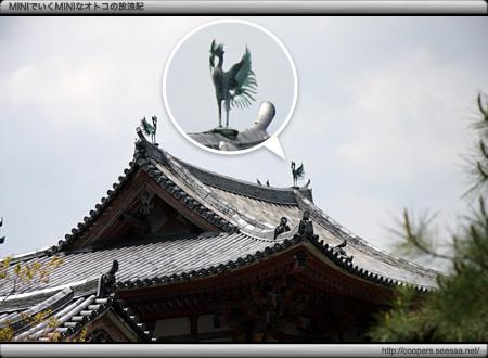 平等院鳳凰堂の鳳凰像
