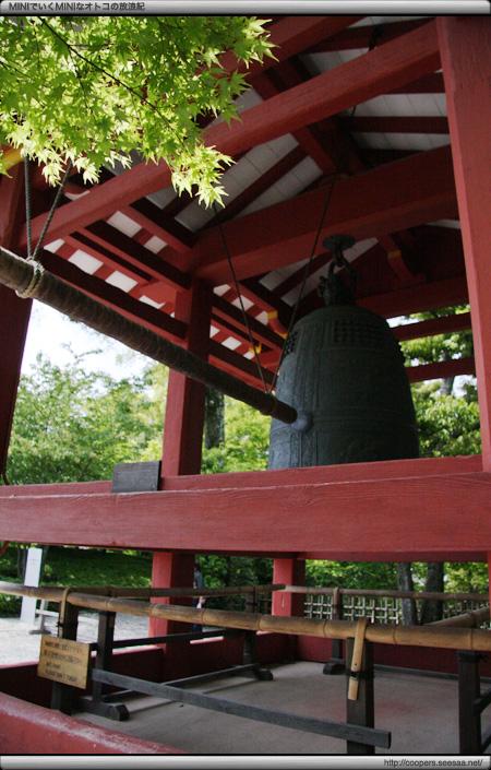 梵鐘(レプリカ) 〜平等院の国宝のひとつ