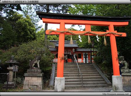 〜宇治神社