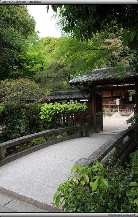 正門〜宇治上神社