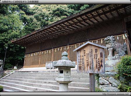 本殿〜宇治上神社