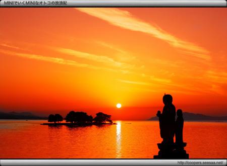 宍道湖の夕日〜宍道湖