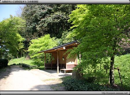 世界遺産・石見銀山の遊歩道