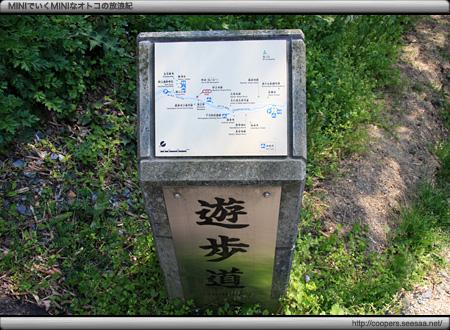 石見銀山遊歩道の道標