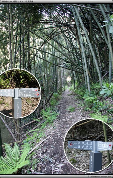 トロッコ道〜石見銀山