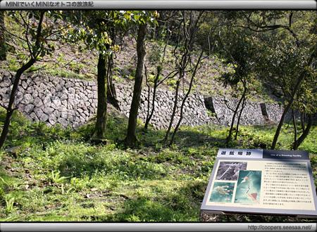 選鉱場跡〜石見銀山