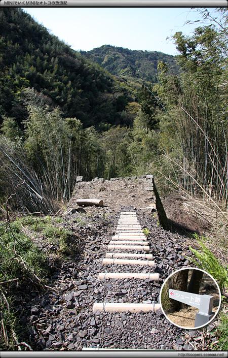 シュート跡〜石見銀山