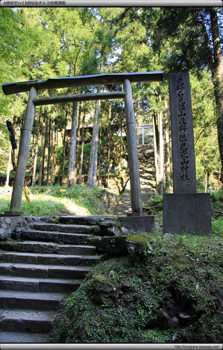 佐毘賣山神社