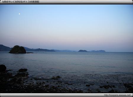 笠山 in 山口