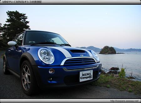 MINI in 山口県の笠山
