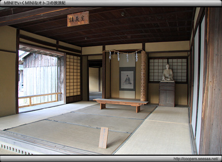 松下村塾の講義室