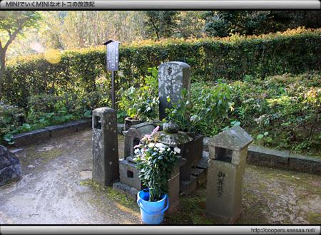 高杉晋作の墓地