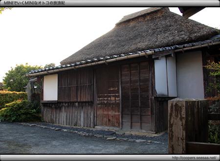 伊藤博文の旧宅