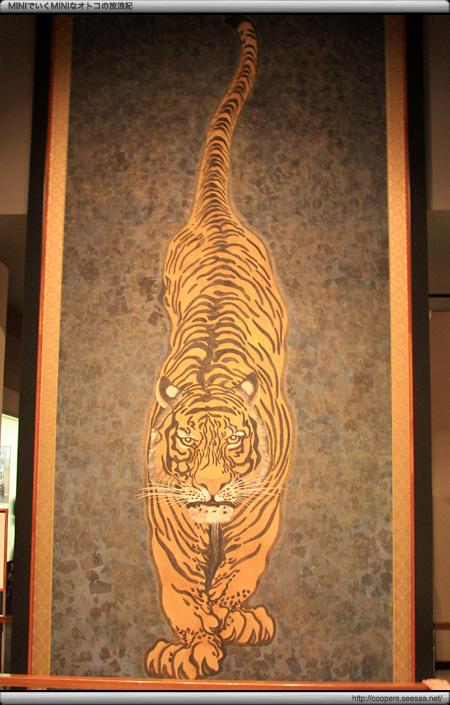 迎え虎〜小倉城