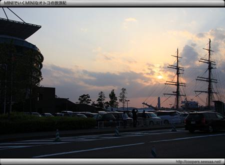 夕暮れの門司港