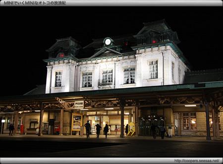 ライトアップされた門司港駅