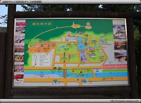 吉香公園エリアの観光マップ