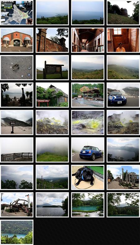 北海道放浪紀 2011 夏 〜道東エリアの写真