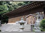 次の記事:宇治上神社の本殿