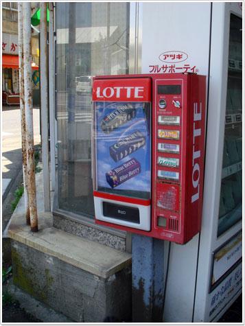 ガムの自動販売機