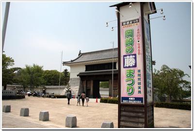 岡崎公園入口
