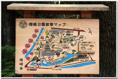 岡崎公園の案内板