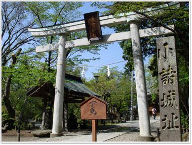 小諸城址・懐古園内の懐古神社