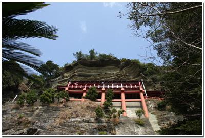 大福寺(崖観音)