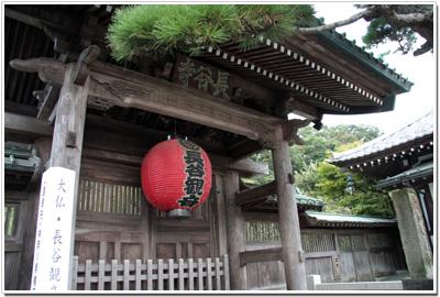 長谷寺〜山門