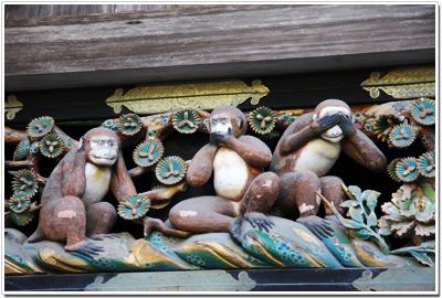 日光東照宮〜三猿