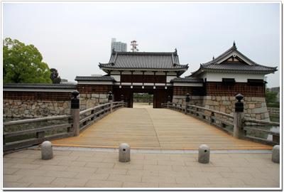 広島城二の丸表御門