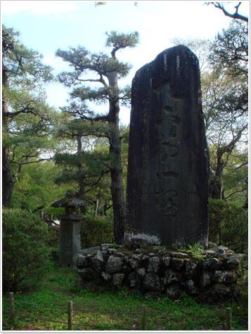 「天下第一の桜」の碑