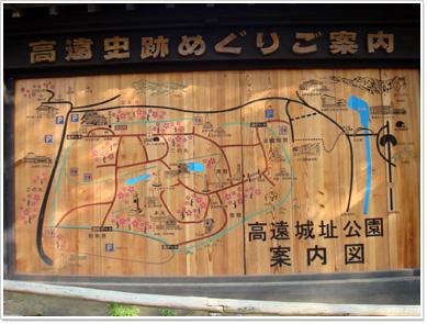 高遠城址公園の案内図