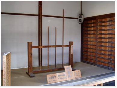 高山陣屋の門番所