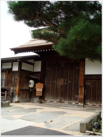 高山陣屋の閉門