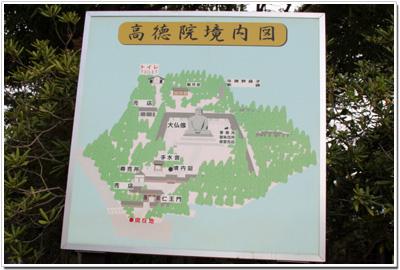 高徳院の境内図