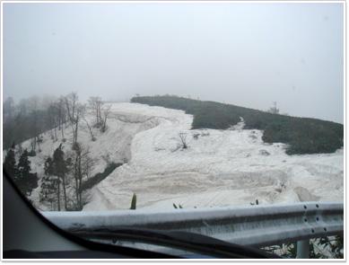 十和田湖付近の雪山