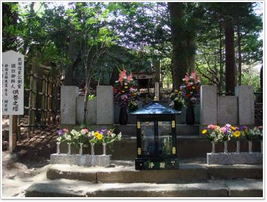 由布姫の墓
