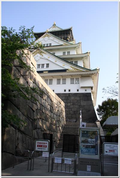 大阪城〜天守閣入口
