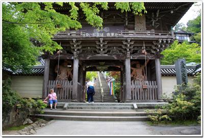 大聖院の仁王門