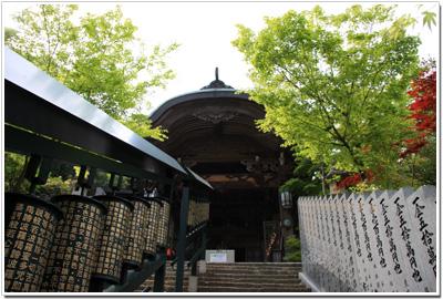 大聖院〜摩尼殿003