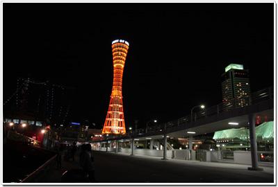 中突堤から見た神戸ポートタワー