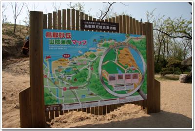 鳥取砂丘の周辺案内図